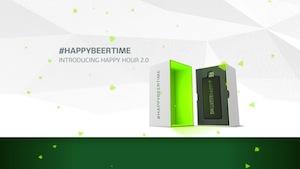 #happybeertime